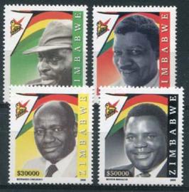Zimbabwe, michel 822/25, xx
