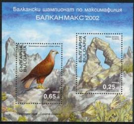 Bulgarije, michel blok 253, xx