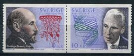 Zweden, michel 2353/54, xx