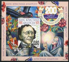 Bulgarije, michel blok 274, xx