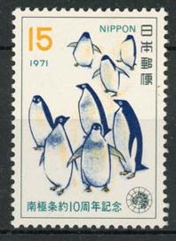 Japan, michel 1111, xx