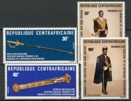 Centrafricain, michel 367/70, xx