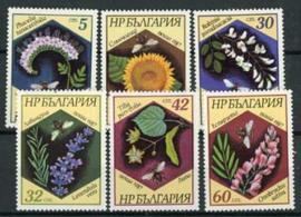 Bulgarije, michel 3582/87, xx