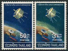 Thailand, michel 514/15, xx
