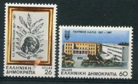 Griekenland, michel 1667/68, xx