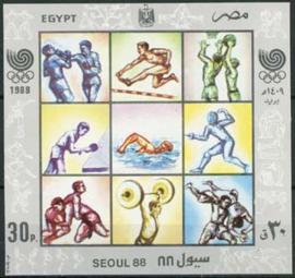 Egypte, michel blok 46, xx