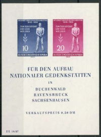 DDR, michel blok 11 , xx