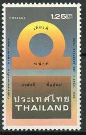 Thailand, michel 1043, xx