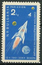 Bulgarije, michel 1233, xx
