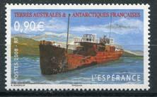 Antarctica Fr., michel 656, xx