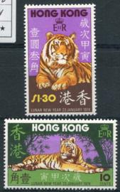 Hong Kong, michel 287/88, xx