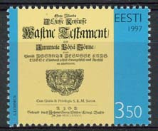 Estland, michel 311, xx
