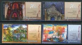 Ukraine, michel 792/95, xx
