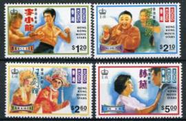 Hong Kong, michel 753/56, xx
