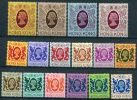 Hong Kong, michel 443/59, xx