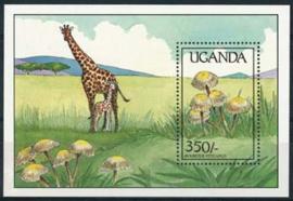 Uganda, michel blok 95, xx