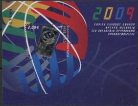 Griekenland, michel blok 50, xx