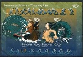 Faroer, michel blok 16, xx