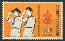 Thailand, michel 603, xx