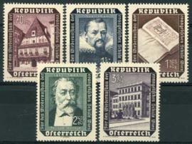 Oostenrijk, michel 989/93, xx