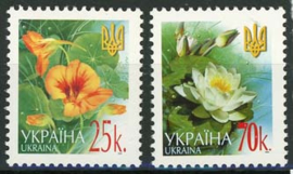 Ukraine, michel 737/38 II , xx
