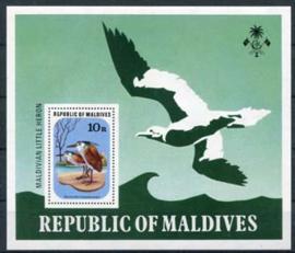 Maldives, michel blok 46, xx