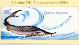 Ukraine, michel MH 2 , xx
