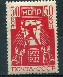Sovjet Unie, michel 421, x