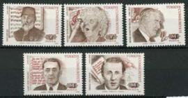 Turkije, michel 2994/98, xx