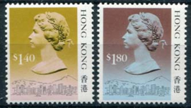Hong Kong, michel 548/49 II , xx
