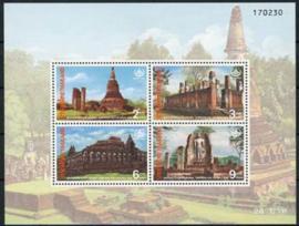 Thailand, michel 72, xx