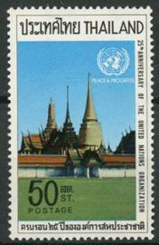 Thailand, michel 577, xx