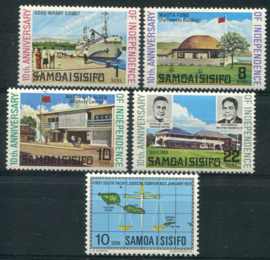 Samoa, michel 249/53, xx