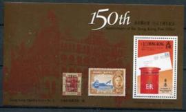 Hong Kong, michel blok 17, xx
