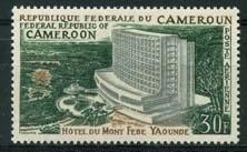 Cameroun, michel 604 , xx