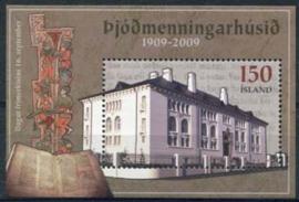 IJsland, michel blok 48, xx