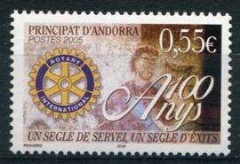 Andorra Fr., michel 639, xx