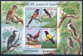 BanglaDesh, michel blok 21, xx