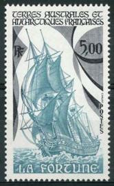 Antarctica Fr., michel 240, xx