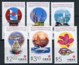Hong Kong, michel 820/25, xx