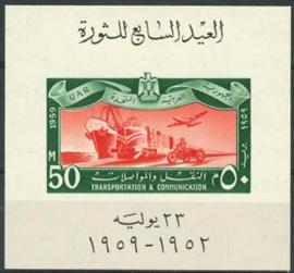 Egypte, michel blok 10, xx