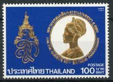 Thailand, michel 1514, xx