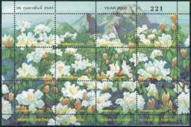 Thailand, michel kb 1984/95, xx