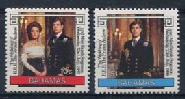 Bahamas, michel 616/17, xx