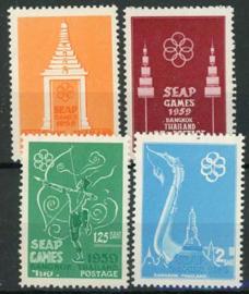 Thailand, michel 342/45, xx