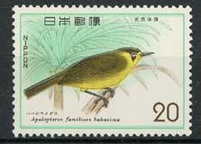 Japan, michel 1263, xx