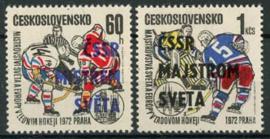 Tsjechoslowakije, michel 2084/85, xx