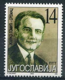 Joegoslavie, michel 3071, xx