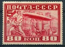 Sovjet Unie, michel 391 A, xx