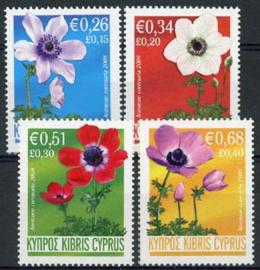 Cyprus, michel 1121/24, xx